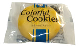 "Colorful ""Cracking"" Cookies"