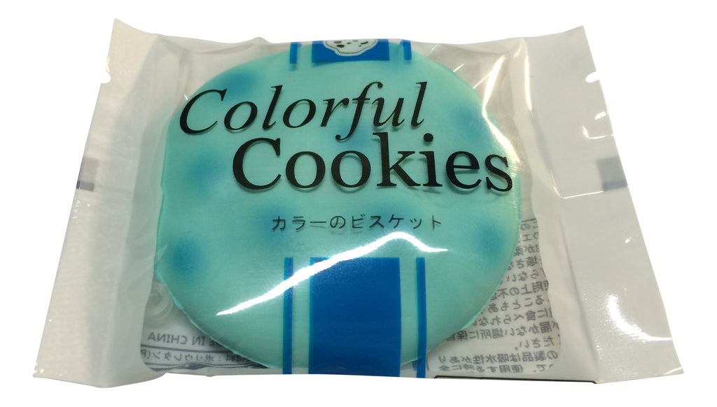 "Colorful ""Cracking"" Cookies Squishy"