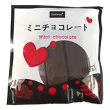 "Bendable ""Cracking"" Mini Chocolate Bar or Cookie!"