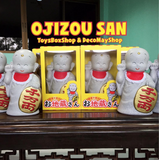 LIMITED, Scented and HUGE ToysBoxShop OJIZOU SAN!