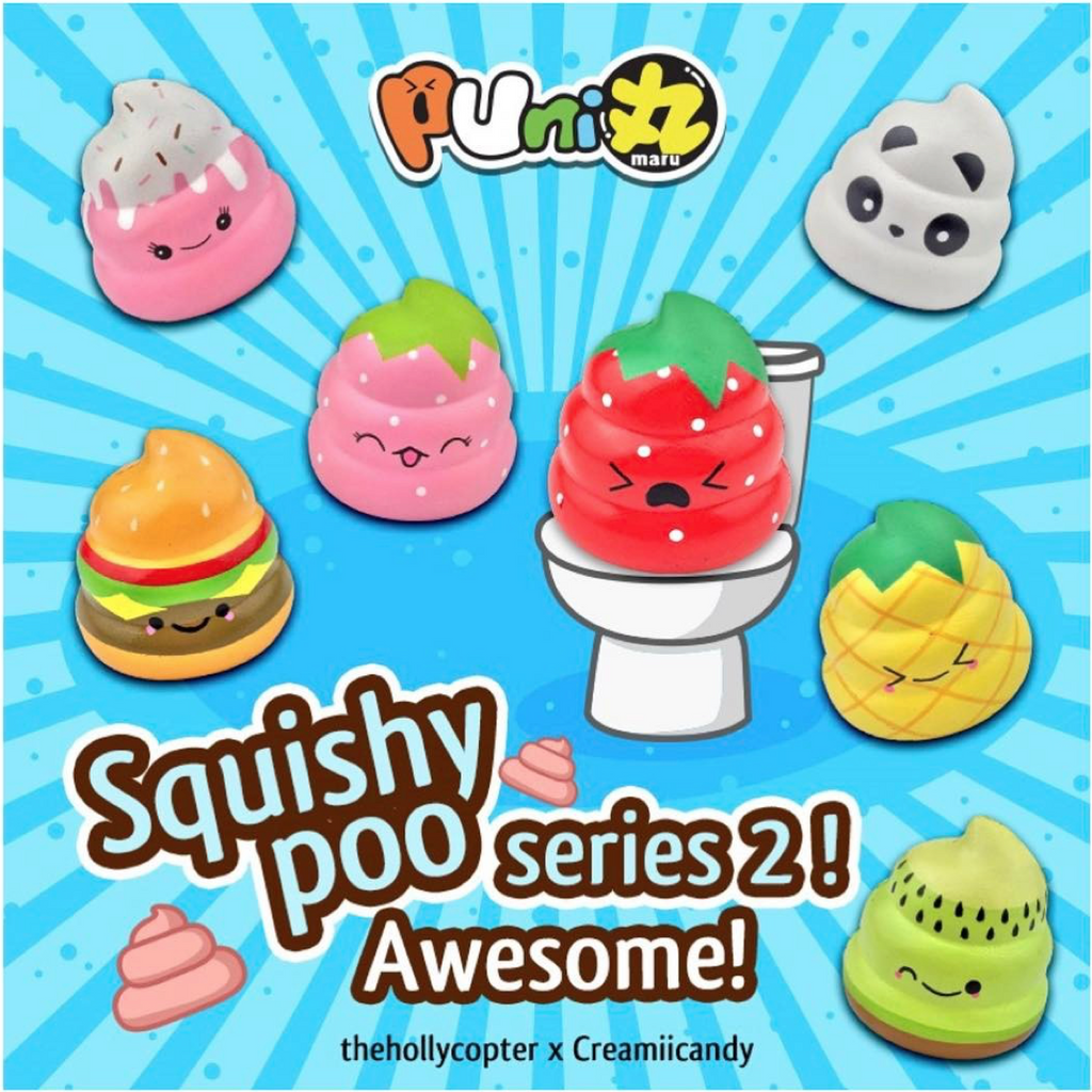Puni Maru Mini SCENTED Crazy Poo! SERIES 2!