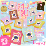 iBloom Mini TOAST Dreamy Sheep BLIND PACK! Rare!