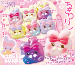 iBloom SOFT CHIGIRI BREAD Angel Bunny Squishy!