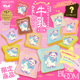 iBloom Mini Toast BLIND PACK Bundle of 4 CHARACTERS! Panda, Sheep, Girl, Bunny!