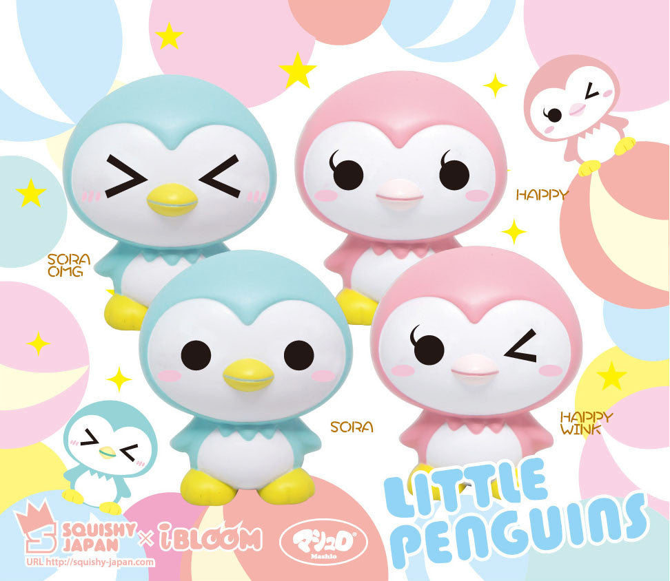 Squishy Little Animals : iBloom Bubblegum SCENTED Little Penguins! Jenna Lyn Squishies and Accessories