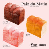 iBloom Pain du Matin SLOW RISE English Bread Loaf!