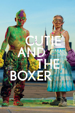 Cutie and the Boxer - Book a Screening