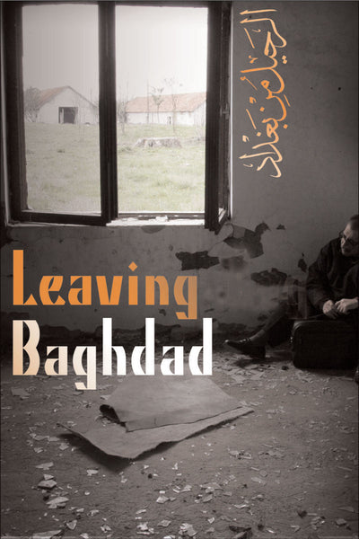 Leaving Baghdad - Book a Screening