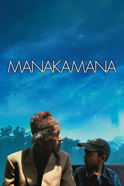 Manakamana - Book a Screening