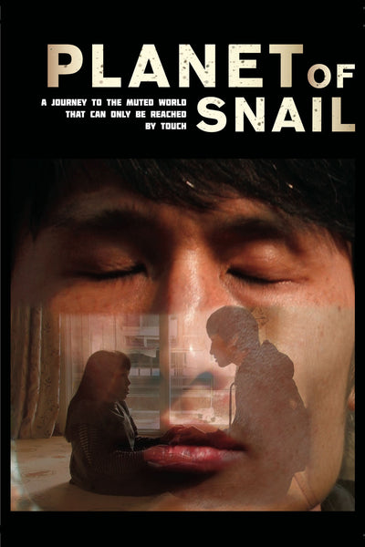 Planet of Snail - Book a Screening