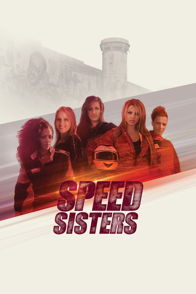Speed Sisters - Book a Screening