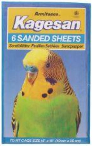 KAGESAN 5 SAND SHEETS BLUE