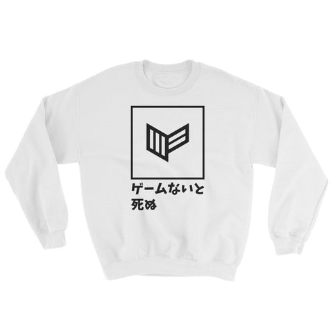 Rules of the Game White Sweatshirt Gaming Streetwear & Esport Clothing