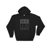Blocked Hooded Sweatshirt  Mainframe USA