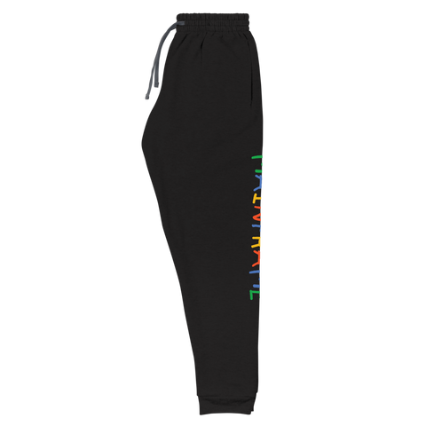 Back2Skool Joggers  Mainframe USA