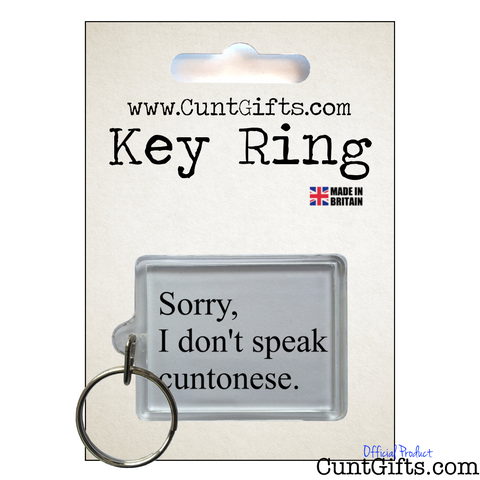 Cuntonese - Key Ring in Packaging