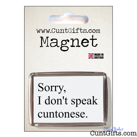 Cuntonese - Magnet in Packaging
