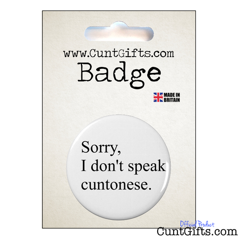 Cuntonese - Pin Badge in Packaging