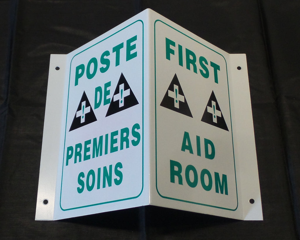 Projection First Aid Room Sign-FAST Rescue Safety Supplies & Training, Ontario