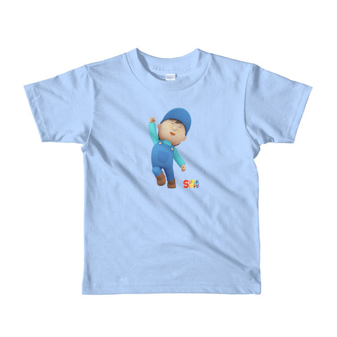 Carl's Carwash Kids T-shirt - Super Simple