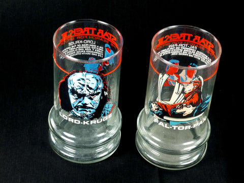 Collectible Star Trek III or 3 Drinking Glasses or Tumblers