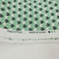Triangle design woven cotton fabric - sold by 1/2mtr