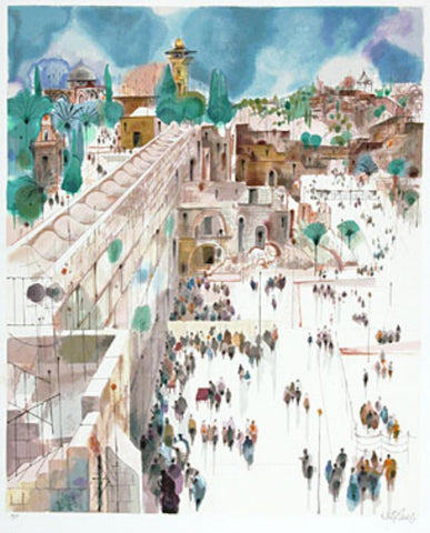 "Shmuel Katz- Original Serigraph ""View to Mt. Zion"""