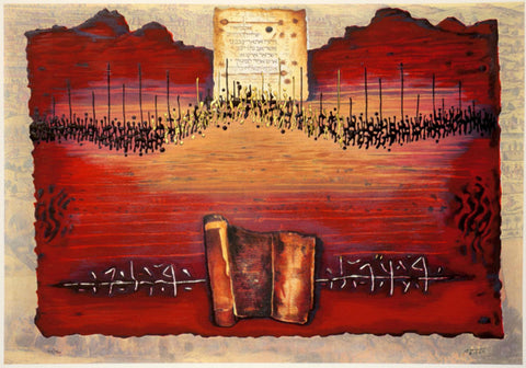 "Moshe Castel- Gold Embossed Serigraph  ""Land of Canaan"""