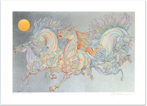 "Guillaume Azoulay- Serigraph on paper with hand laid silver leaf  ""Lever De Soleil"""