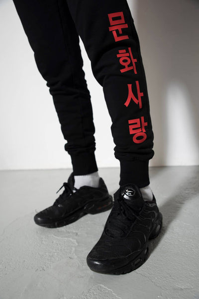 Culture Love Jogging pants