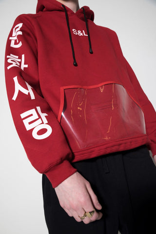 Red Culture Love Hoody