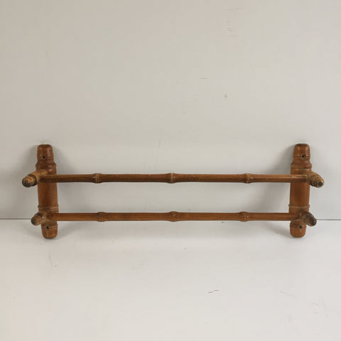 Old French Towel Rail- Ancien Porte Serviettes Torchons- Free delivery UK - Livraison gratuite France