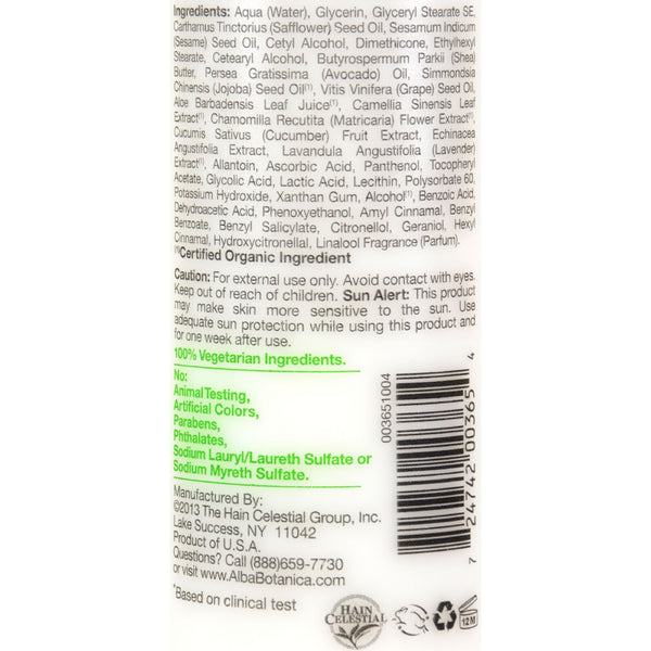 Alba Botanica Very Emollient Body Lotion Maximum - 12 fl oz