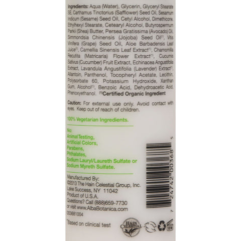 Alba Botanica Very Emollient Body Lotion Original Unscented - 12 fl oz