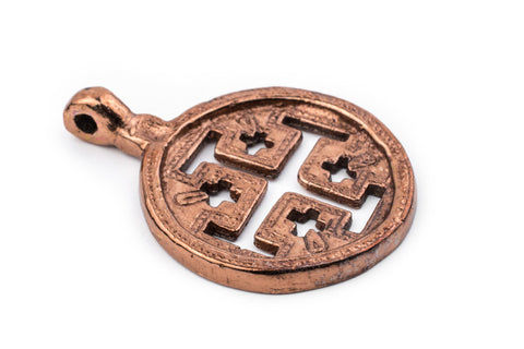 Jerusalem Ethiopian Copper Cross Pendant (70x50mm) - The Bead Chest