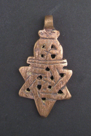 Image of Ethiopian Copper Falasha Star of David (Large) - The Bead Chest