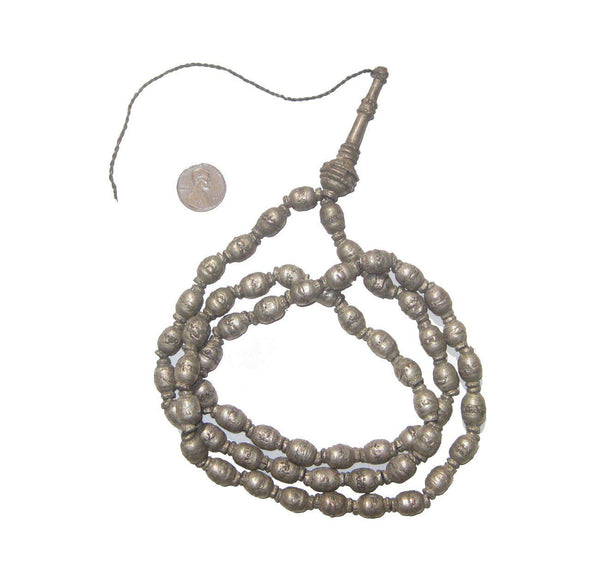 Old Silver Ethiopian Prayer Beads