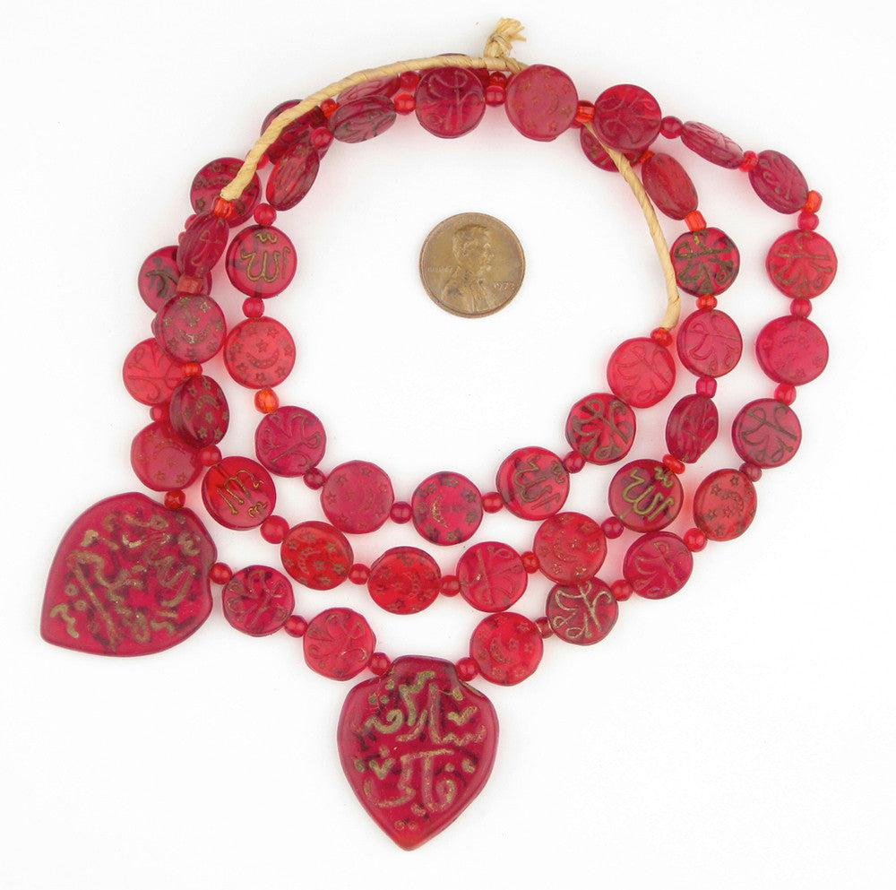 Vintage Red Arabic Haji Beads - The Bead Chest