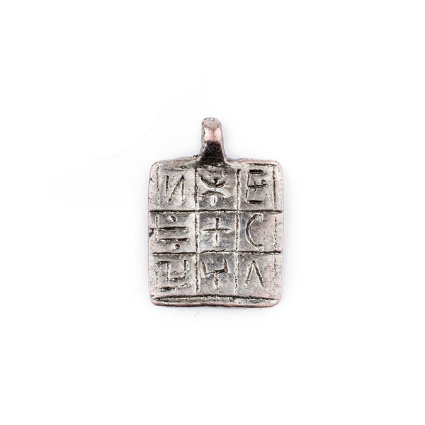 Silver Tuareg Talisman Charm Pendant (16x24mm) - The Bead Chest