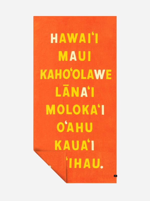 Hawai'i Nei Quick-Dry Towel - Slowtide