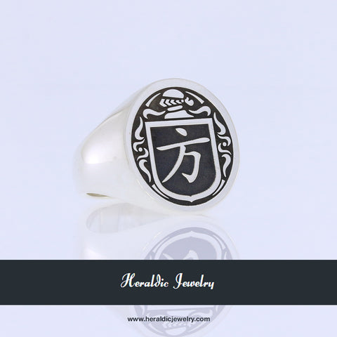 Fang family crest ring