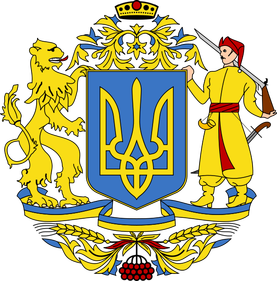 Ukraine National Arms