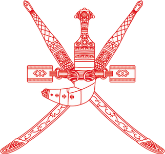 Oman National Arms