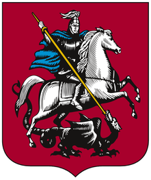 Moscow Crest