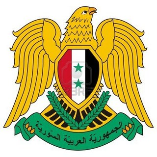 Syria National Arms