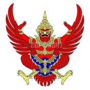 Thailand National Arms