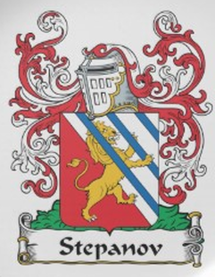 Stepanov Family Crest