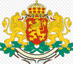 Bulgaria National Arms