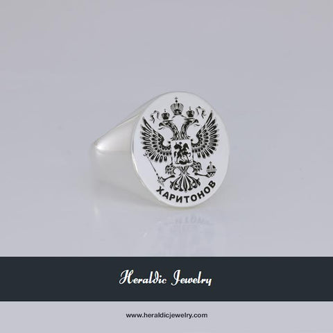 Russia custom crest ring