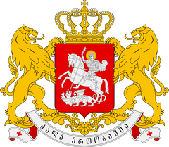 Republic of Georgia crest